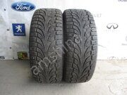 Шины 245 40 20 Pirelli Winter Carving Edge RSC