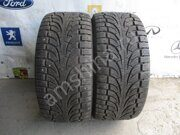 Шины 275 35 20 Pirelli Winter Carving Edge RSC